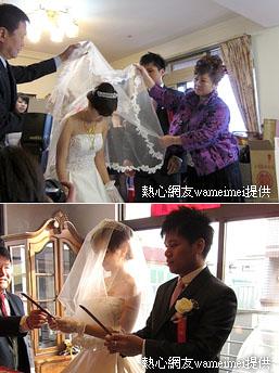 中西風婚禮流程 - 溫馨風傳統訂婚、 典雅風結婚迎娶、簡約風公證結婚 、浪漫風西式婚禮 - 心婚誌婚禮特別報導